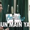 Chahun Mai Ya Na Cover By Shah Faisal