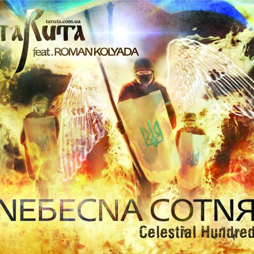 TaRuta feat. Roman Kolyada - Celestial Hundred (2014, EP)
