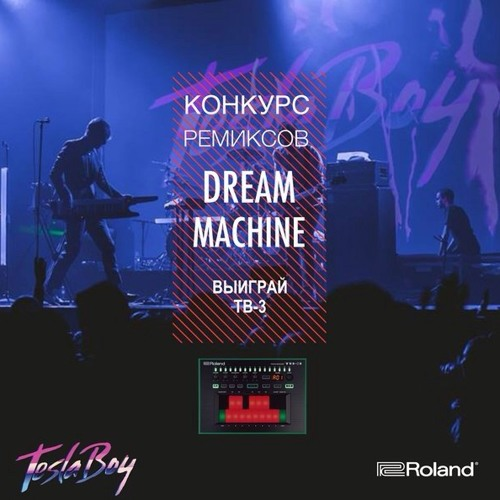 [FREE DOWNLOAD] Tesla Boy - Dream Machine (TV/AV Remix)