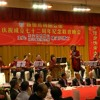 Teochew opera song 新柳诗 at Singapore Jie Yang Clan Association Teochew Musical