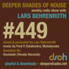 Deeper Shades Of House #449 w/ guest mix by OSUNLADE