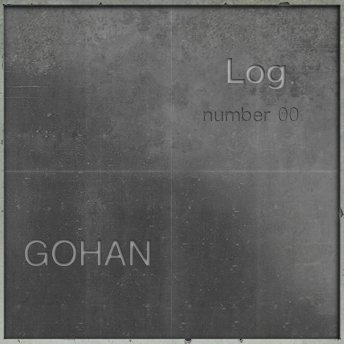 GOHAN - SKYLINE (ft.Nori E.)
