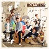 BOYFRIEND 5thシングル「スタートアップ!」MUSIC VIDEO1ch Ver