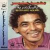 محمد منير_المريلة كحلي 1990