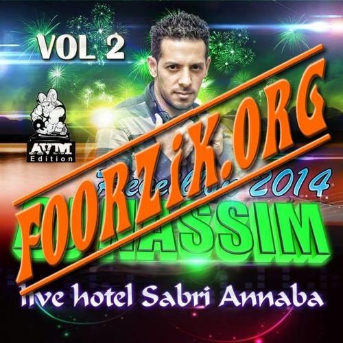 REVEILLON VOL DJ 1 GRATUIT TÉLÉCHARGER 2014 NASSIM