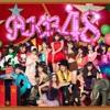 AKB48 - Shojoutachi yo COVER