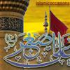 08 Shazada Ali Asghar 2008 Shadman Raza