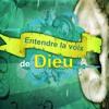 Entendre la voix de Dieu # 1 - 24 avril 2013 - Pst David Théry
