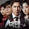 Kim Tae Woo (김태우) - 오늘도 찬바람이 (Con Amore Mio) [Big Man OST Part 1]