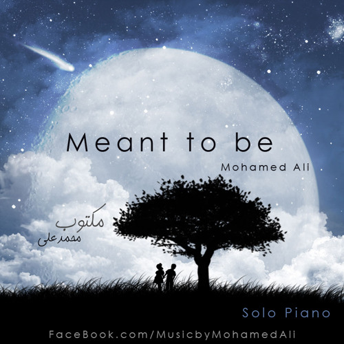 Meant To Be - Mohamed Ali (Solo piano) - مكتوب ـ محمد علي