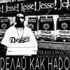 YVN KXX x PHVNTXM - DELAU KAK NADO (Mastered By GVRDIBEAT)