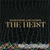 Cant Hold Us [Southend Gravity Remix] (feat. Ray Dalton) - Macklemore & Ryan Lewis (Wub Machine Remix)