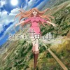 Soredemo sekai wa utsukushii  -  Amefurashi no Uta ~Beautiful Rain~『アメフラシの歌〜Beautiful Rain〜』