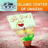 Download ♥ رسالة لكل مسلم ♥ Mp3