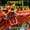 Chinese Celebration - Marshall Shaw Chords