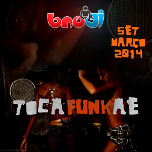 2014 mp3 funk