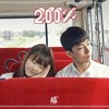 Akdong Musician(AKMU) - 200% (cover)