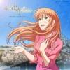 Soredemo Sekai wa Utsukushii - Beautiful Rain (orchestra ver.)