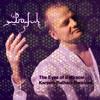 The Eyes Of A Miracle - Kareem Raihani Remix