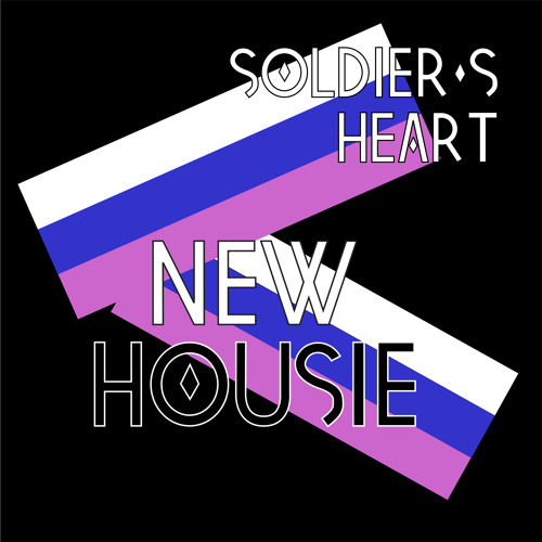 commentary for soldier's heart