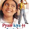 Deewana Mai Chala - Old Classic Song from Pyaar Kiya Tou Darna Kya