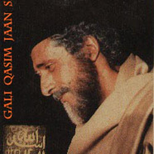 SANKET MAHAPATRA - Gali Qasim Jaan Se..