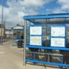 Dunfermline Bus Station - SOUND MAP
