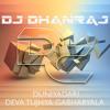 Deva Tujya Gabharyala (Duniyadari) - DRUM & BASS MIX BY DJ DHANRAJ