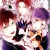 Diabolik Lovers Voice Meme- kimi-ha-hitori-janai