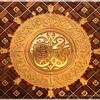 Arabic Qaseeda by Lajna Muslima