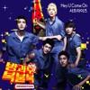 Hey U Come On [After School Bokbulbok OST]