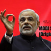 Modi Sarkar Original Mix Mp3