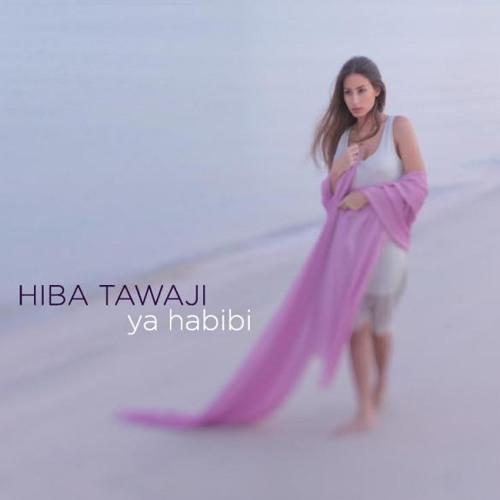 هبة طوجي - المرأة العربية