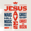 Christ Is Risen mp3