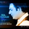 Ma Lewanay Ka - Humayun Khan  - 2013