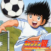 Ost Captain Tsubasa Versi Bahasa Indonesia Dragon Screamer mp3