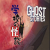 JOURNAL - ghost story [mixed]