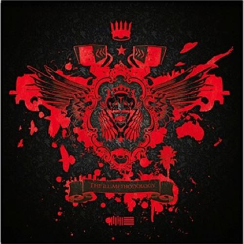 illGates & Datsik - Eviction (Snareophobe Remix)