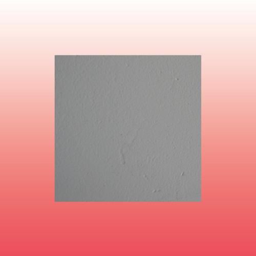 "Michael Pisaro - ""Add Red (Grey Series No. 3)"" Excerpt"