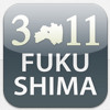 311Fukushima (iOS App)Slideshow BGM Demonstrations
