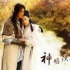 Ost. Return Of The Condor Heroes