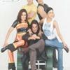 Chan Chan Meri Payal | Kyun Tum Se Itna Pyar Hai - 2005 | Pakistani Movie