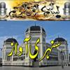 Halal o Haram - حلال وحرام