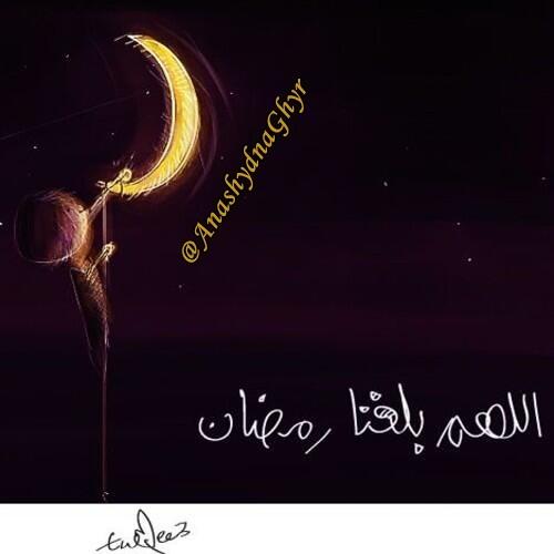 أقبل أقبل شهر الصوم إنشاد محمد الغزالي جهاد اليافعي الله يبلغكم رمضان By Omar Salem 55