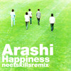 嵐 - Happiness neetskills dubstep remix Arashi