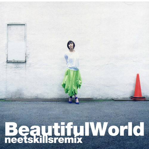 宇多田ヒカル beautiful world mp3