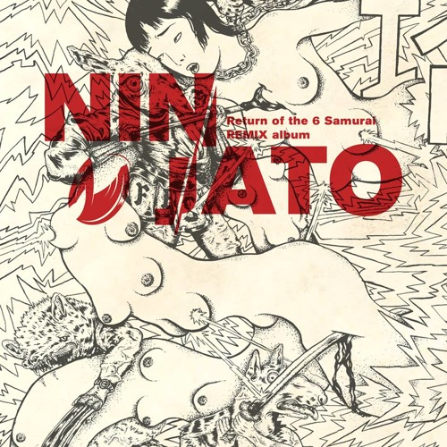 Ninjato - Return of the 6 Samurai - OUT NOW (FREE DL)