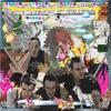 The Clash - Rock The Casbah Dubrobots 12