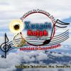 Spot del Segundo Concierto Con La Banda Filarmónica Municipal AVANZADA