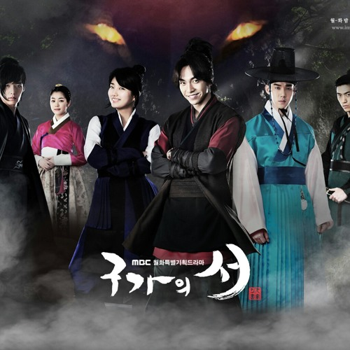 Baek Ji Young Ost Gu Family Book